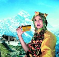 西藏邮政美女图片