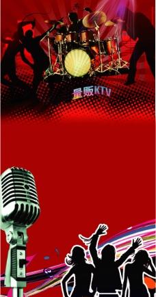 KTV海报图片