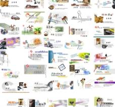 名片大全之一(40个)各行各业名片图片