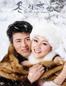 冬日恋曲(不含人物)图片