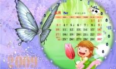 2009快乐儿童日历PSD模板5月图片