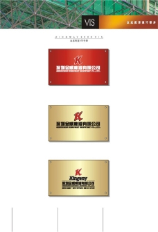 深圳金威0017