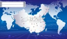 中国销售网络示意图 销售网络图片