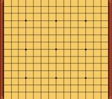 五子棋盘分层设计图片