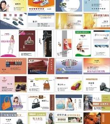 名片分类丨箱包皮具丨30款样式图片
