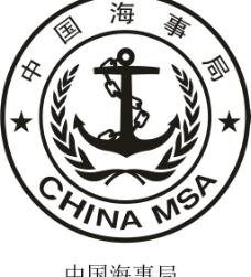 中國海事局圖片