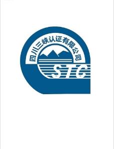 四川三峡认证标志 STC图片
