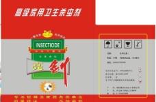 雕龙杀虫剂箱子图片