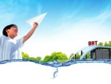 少年梦想BRT图片