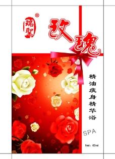玫瑰花沐浴精华包装图片