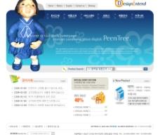 韩国企业网站模版图片