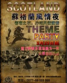 苏格兰风情夜图片