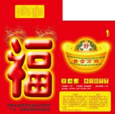 烟花礼盒福图片