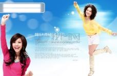 动感美女 青春 活力 动感 美女 蝴蝶 韩国花纹 广告设计模板 海报设计