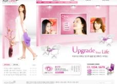 韩国美容模板图片
