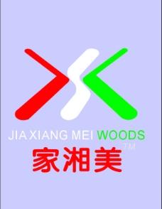 家湘美标志图片