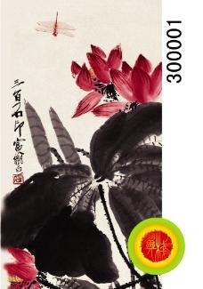 乐山卡图片
