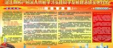沅江市房产局实施方案图片