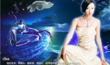 婚纱巨蟹座广告模板图片