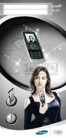 三星手机广告设计 三星手机 三星 手机 广告设计模板 其他模版 源文件库