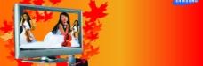 三星電器廣告版面圖片