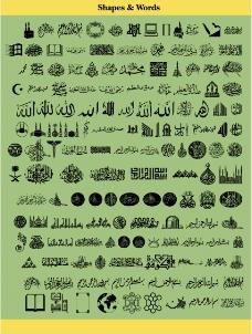 阿拉伯素材图片