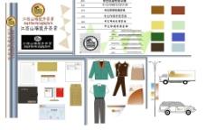 企业识别系统图片