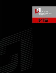 浙轻纺VI系统图片