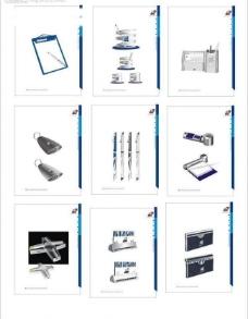 vi应用部分 办公事物用品类图片
