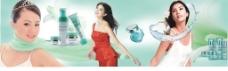 户外化妆品广告图片