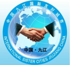 國際友好城市標圖片
