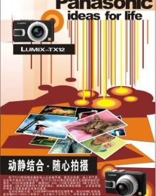 数码相机杂志广告图片