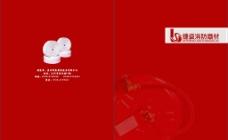 消防器材彩页图片