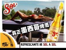 苏尔啤酒候车亭篇