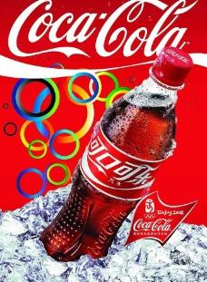 可口可乐吊旗图片