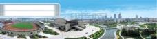 张家港体育场风景图