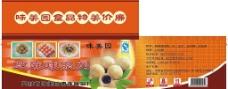 南瓜饼芝麻球图片