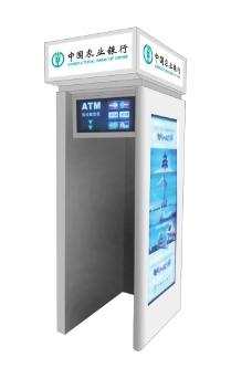 ATM自动柜员机图片
