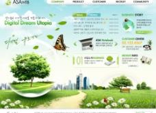 韩国自然绿色网站模版图片