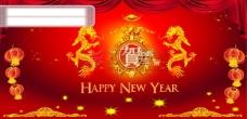 新年元旦psd春节图片素材