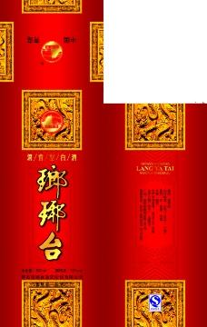 烟酒0046