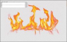 跳跃的透明火焰