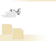 主題模板0281