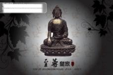 至尊皇家 佛像 葡萄酒广告 葡萄蔓花纹 300DPI PSD格式 创意素材 广告素材 高清素材
