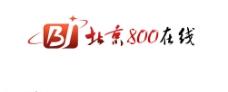 北京 800 logo图片