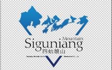 四姑娘山风景区标志设计图片