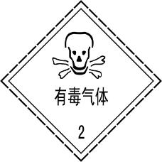 常用标识0089