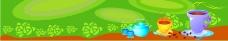 韩国喷绘0182
