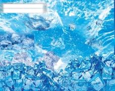 PSD冰块合集