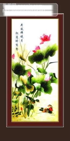 梅兰竹菊图